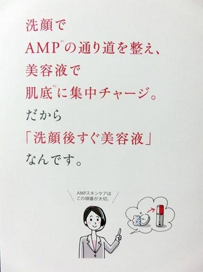 CIMG3076_s.jpg