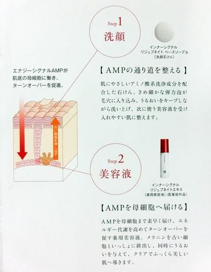 CIMG3077_s.jpg