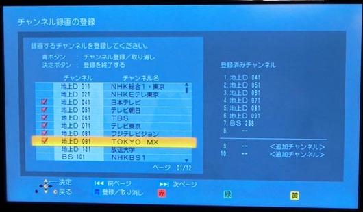 CIMG4750_s.jpg