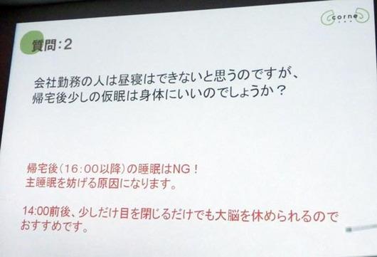 CIMG5001_s.jpg