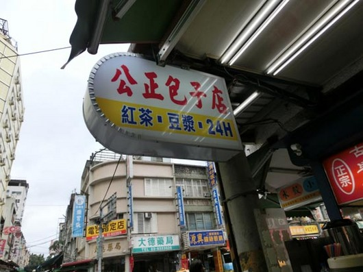CIMG7461_s.jpg