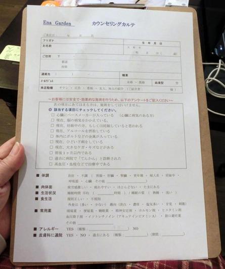 CIMG9483_s.jpg