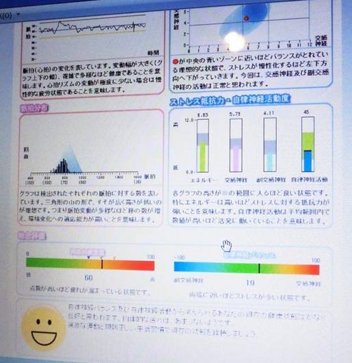 CIMG9496_s.jpg