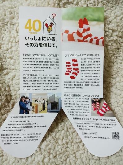 DSC_0678_s.jpg