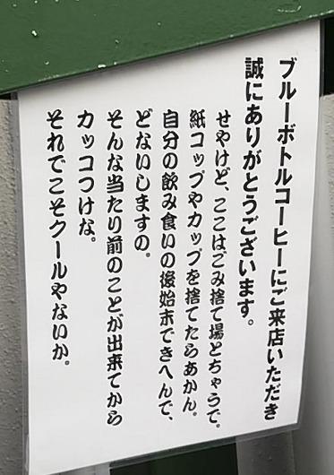 DSC_0787_2.jpg
