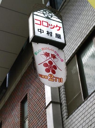 DSC_3301_s.jpg