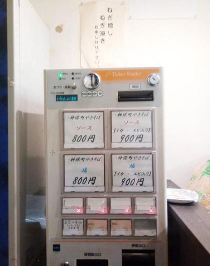 IMG80327_s.jpg