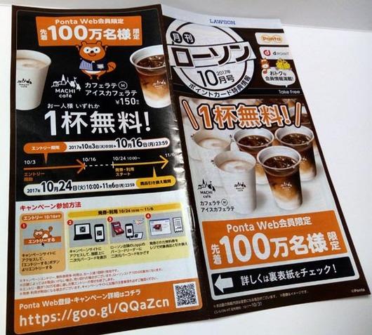 IMG92138_s.jpg