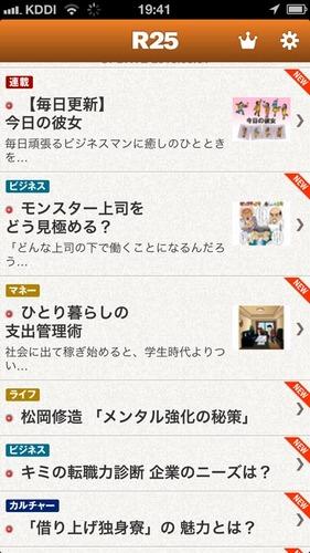 IMG_1431_s.jpg