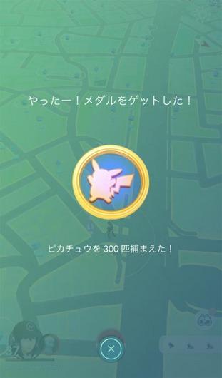 IMG_3691_s.jpg