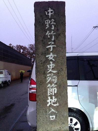 IMG_3715_s.jpg