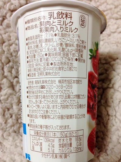 IMG_3768_s.jpg