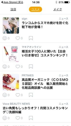 IMG_4279_s.jpg