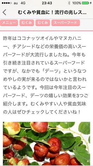 IMG_4297_s.jpg