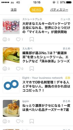 IMG_5350.jpg