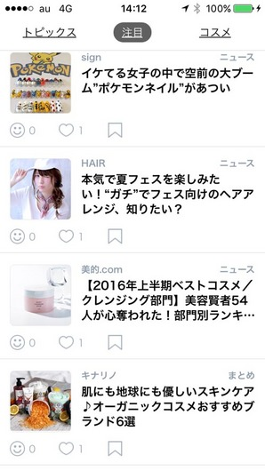 IMG_6706_s.jpg