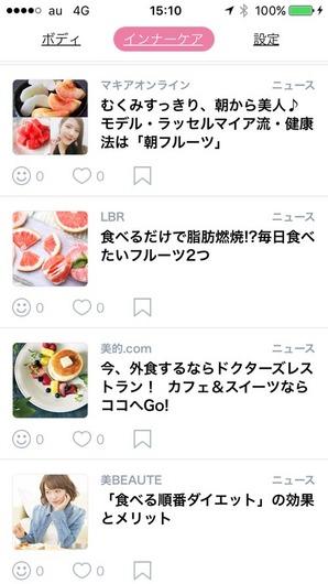 IMG_6712_s.jpg