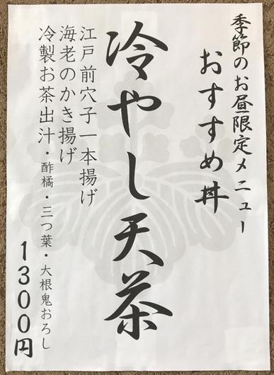 IMG_8087_s.jpg