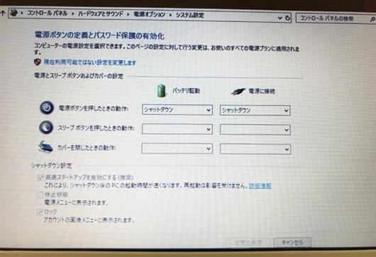 IMG_8140_s.jpg