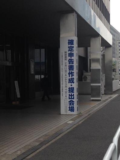 IMG_9270_s.jpg