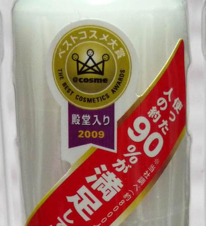 P1020111_s.jpg