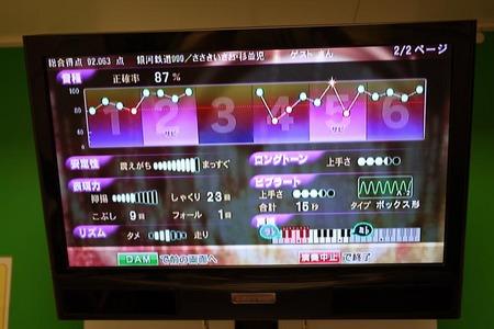 P1030382_s.jpg