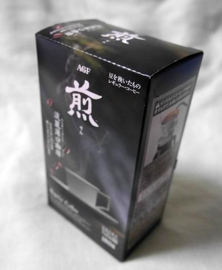 P1190045_s.jpg