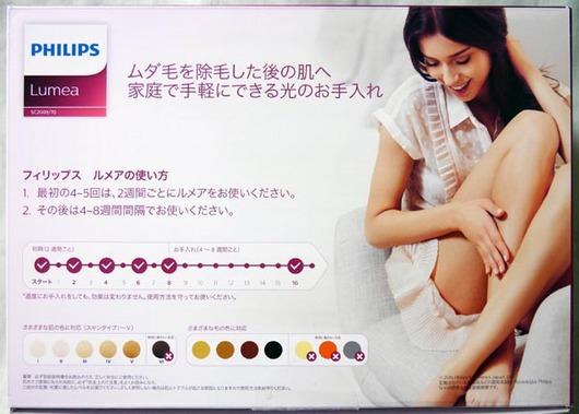 P1200950_s.jpg