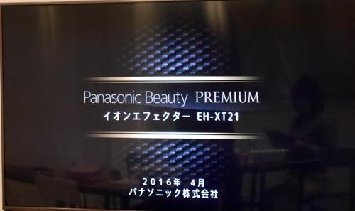 P1210079_s.jpg