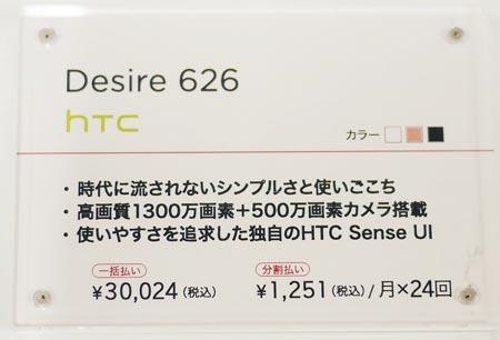 P1220286_s.jpg