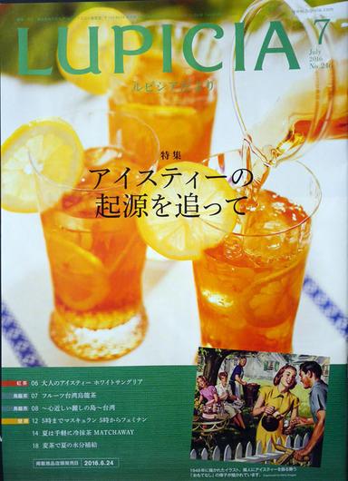 P1220788_s.jpg