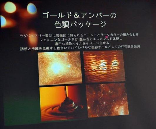P1230515_S.jpg