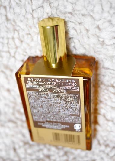 P1230765_s.jpg