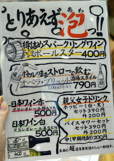 P1280333_s.jpg