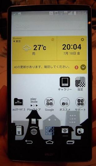 R0012159_s.jpg