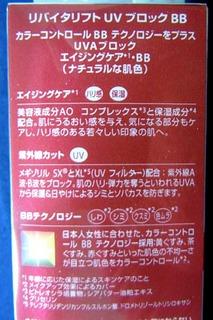 RIMG1249_s.jpg