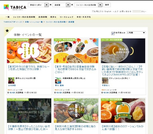TABICA2.jpg