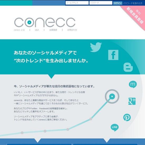 conecc.jpg