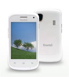 freetel_white.jpg