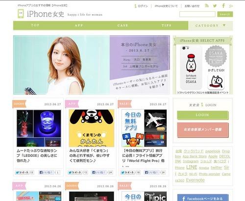 iPhone_joshi.jpg