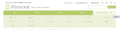 iPhone_joshi4.jpg