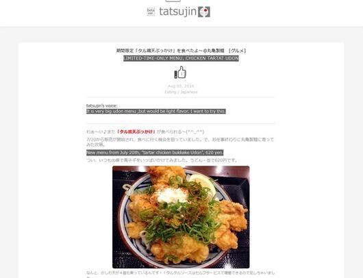 tatsujin3.jpg