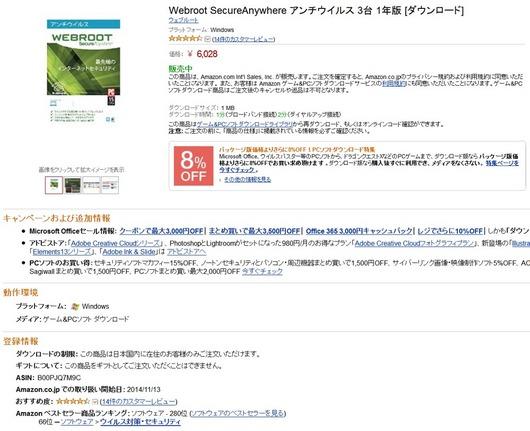 webroot0.jpg